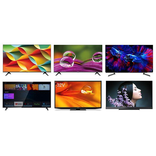 【新生活2021】お買い得はどれ? 高コスパなテレビ2021年新製品まとめ