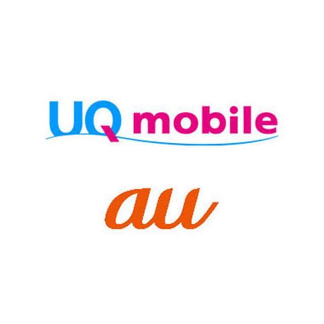 UQ mobile、au