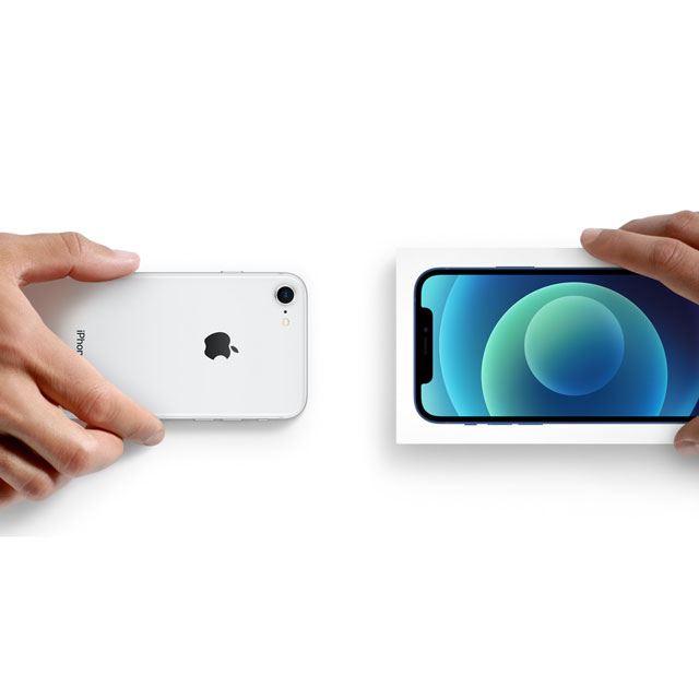 下取りサービス「Apple Trade In」