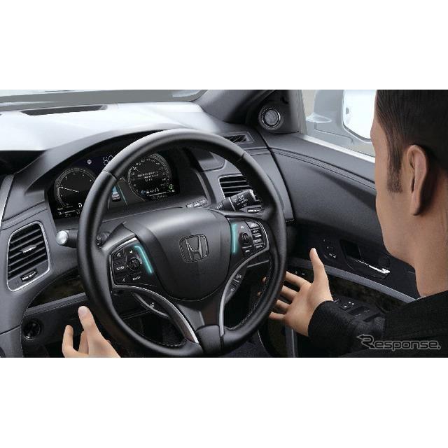 ホンダ・レジェンド新型:ハンズオフ機能付。車線内運転機能作動時
