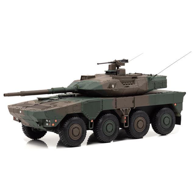 1/43 陸上自衛隊 16式機動戦闘車