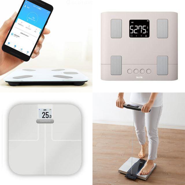 【【新生活2021】データ管理はまかせた! スマホ連携できる「体重計・体組成計」まとめ