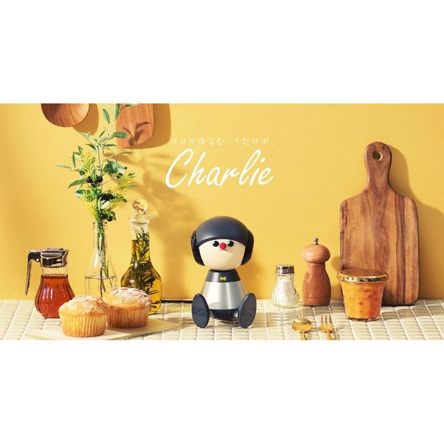 「Charlie(チャーリー)」