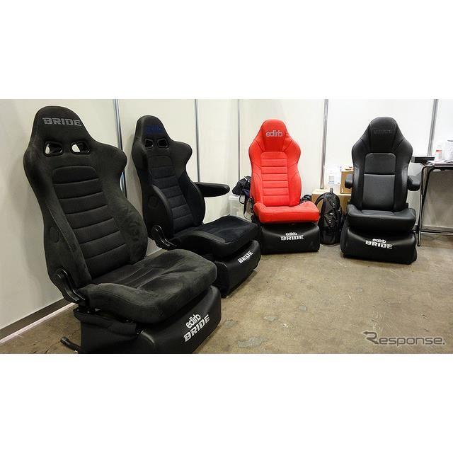 ブリッド…ジャパンキャンピングカーショー2021