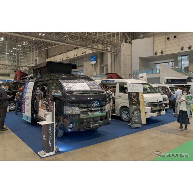 ジャパンキャンピングカーショー2021:ケイワークス