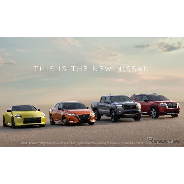 米日産の新型車。左からフェアレディZプロトタイプ、セントラ、フロンティア、パスファインダー。