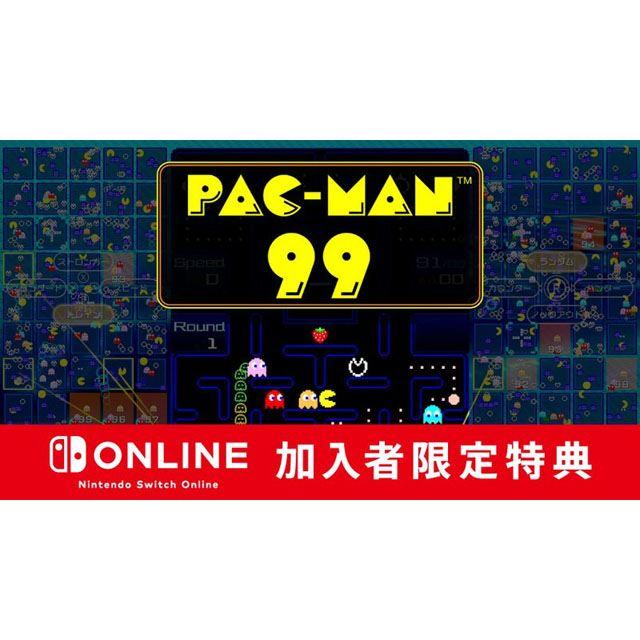 「PAC-MAN 99」