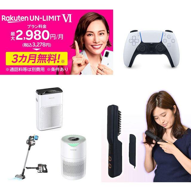 【4月の値下げまとめ】楽天モバイルの無料新キャンペーンや最大40%オフ家電セール
