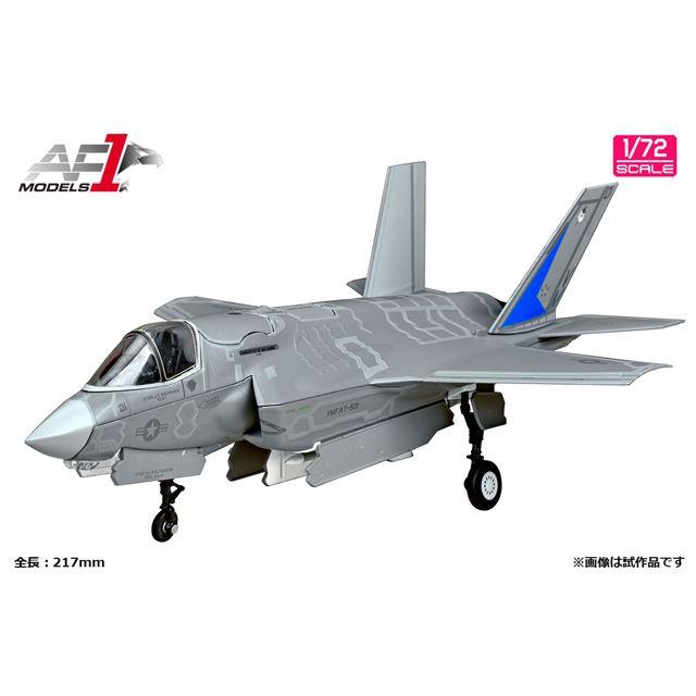 "1/72「F-35B ライトニング2」""第501海兵戦闘攻撃訓練飛行隊"""