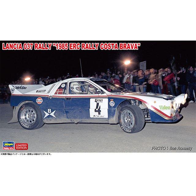 """「ランチア 037 ラリー """"1985 ERC ラリー コスタ・ブラーバ""""」"""