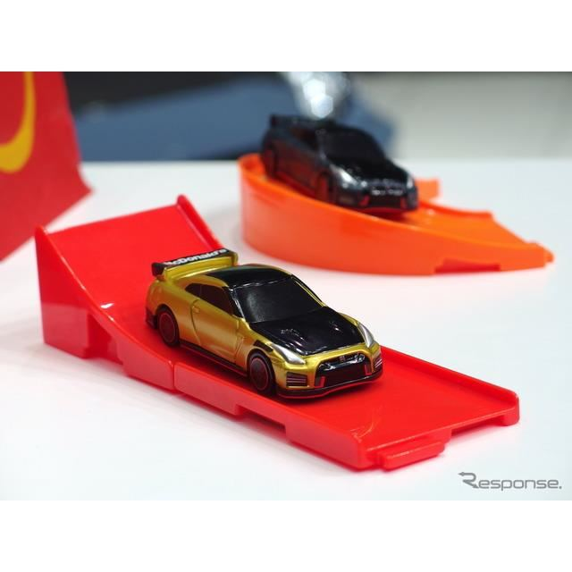 トミカハッピーセットのおもちゃ2車種
