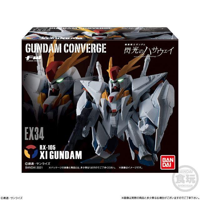 「FW GUNDAM CONVERGE EX34 Ξガンダム」
