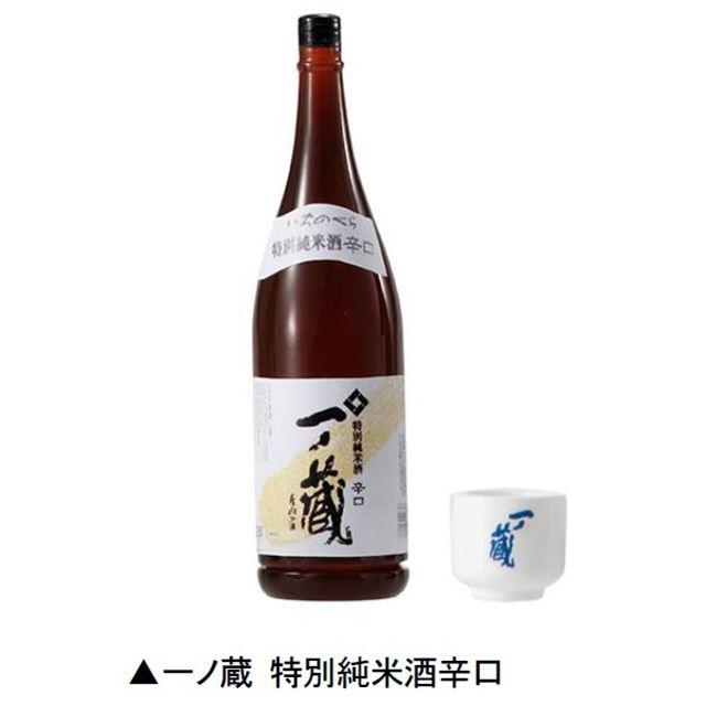 日本の銘酒SAKE COLLECTION