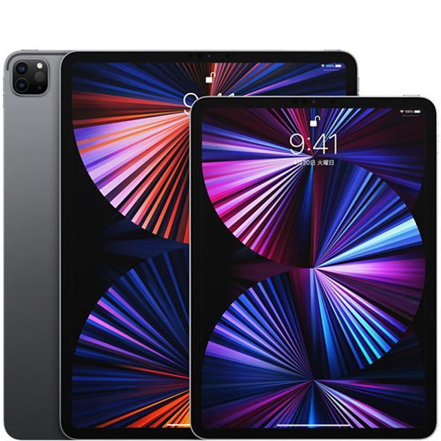 アップル、M1チップ搭載の新型「iPad Pro」を5月後半から発売