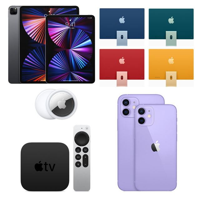 アップルまとめ。M1搭載「iPad Pro」や7色カラバリ「iMac」、3,800円「AirTag」など