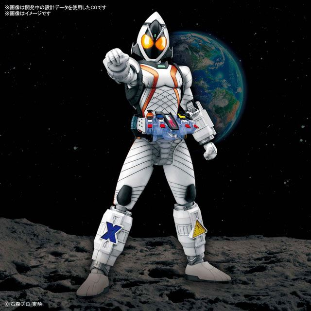 Figure-rise Standard 仮面ライダーフォーゼ ベースステイツ
