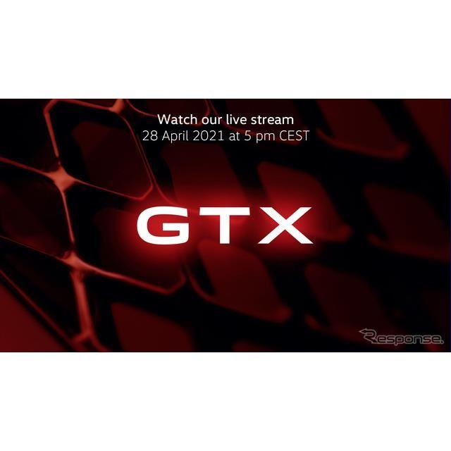 フォルクスワーゲン ID.4 GTX のティザーイメージ