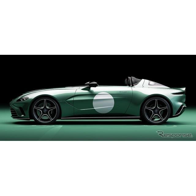 アストンマーティン V12 スピードスター「DBR1」仕様