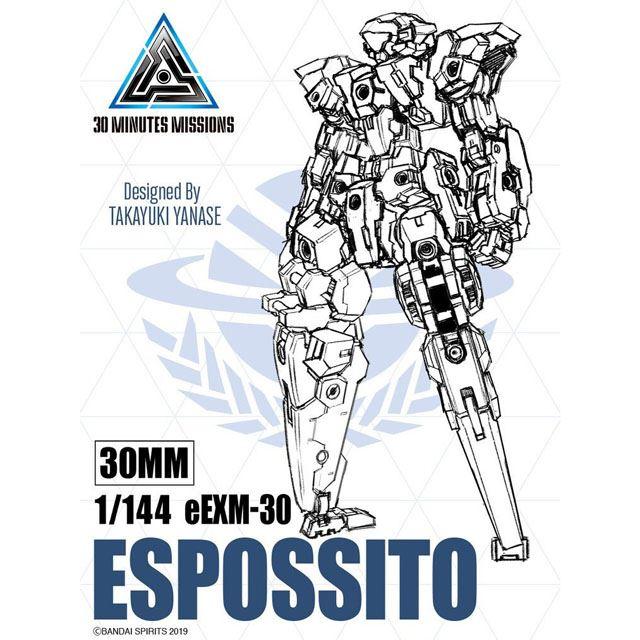 「30MM 1/144 eEXM-30 エスポジット」
