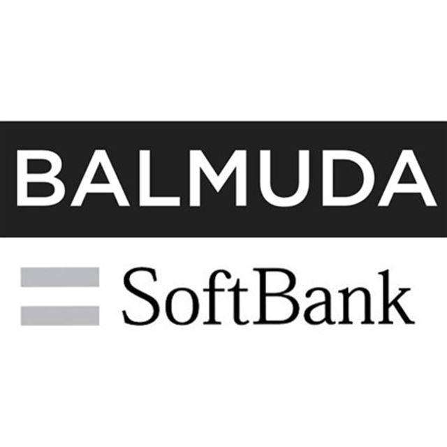 バルミューダ、ソフトバンク