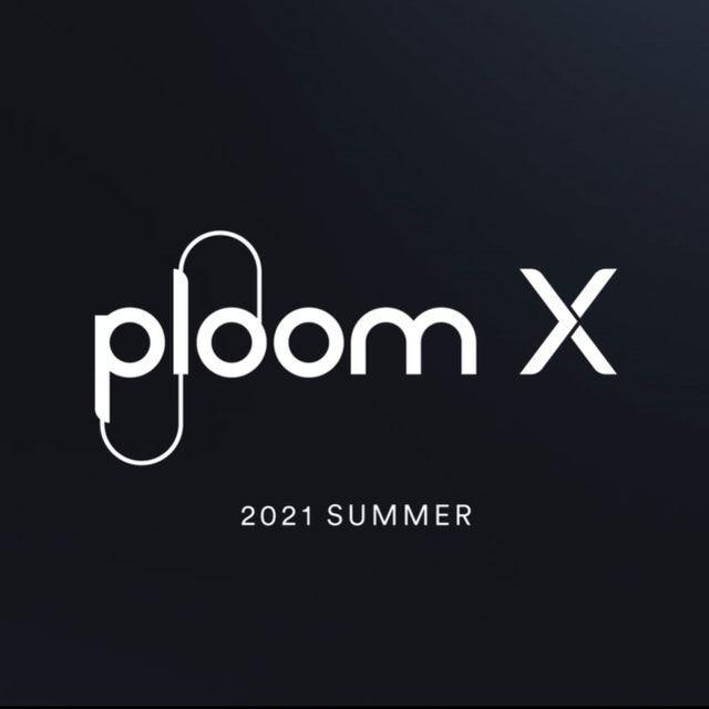JT、加熱型タバコの新モデル「Ploom X(プルーム・エックス)」ティザーサイト公開…5月10日