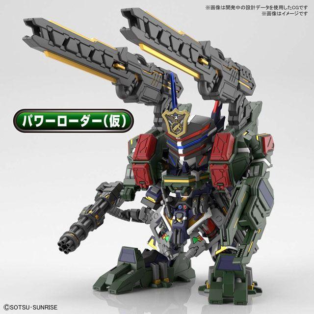 「サージェントヴェルデバスターガンダム」強化武装入りDXセットが9月発売…5月9日
