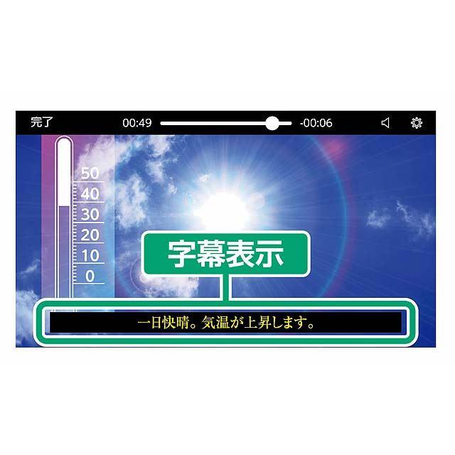 モバイルワンセグチューナー KR-012AP