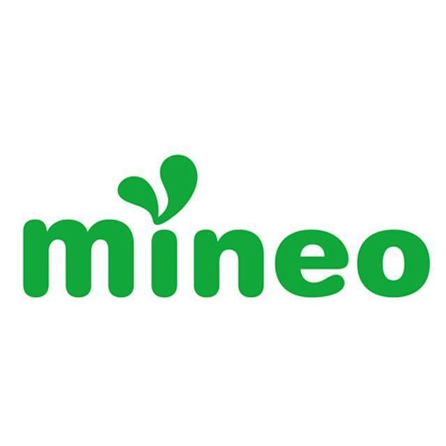 mineo、パケットチャージ(通信量追加機能)の利用料金を6/1に値下げ