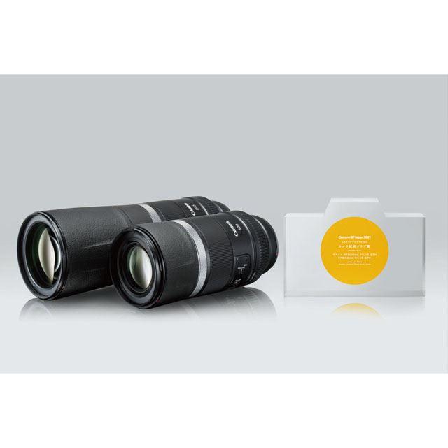 カメラグランプリ2021 カメラ記者クラブ賞 RF800mm F11 IS STM/RF600mm F11 IS STM (キヤノン)