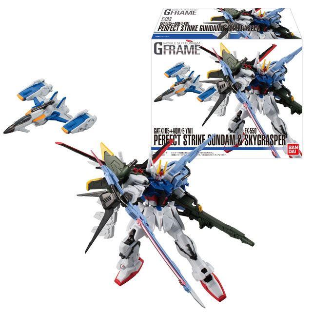 「機動戦士ガンダム Gフレーム EX03 パーフェクトストライクガンダム&スカイグラスパー」