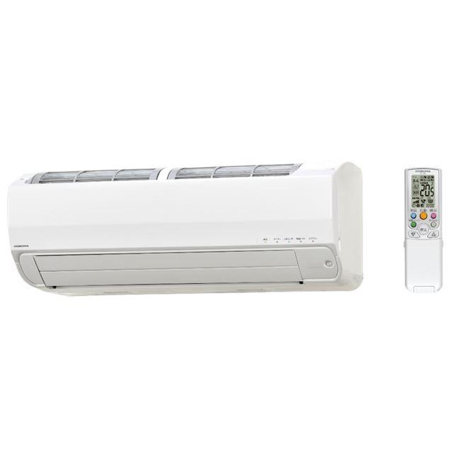 コロナ、熱交換器洗浄機能を搭載したルームエアコン「ReLaLa Zシリーズ」