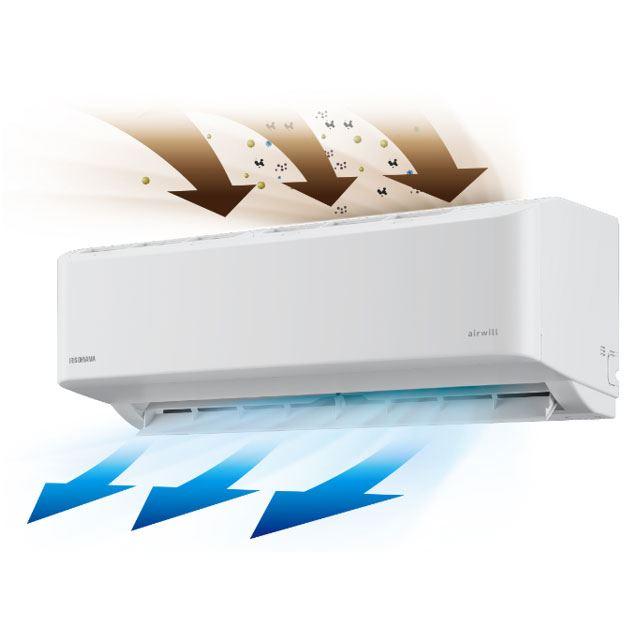 アイリスオーヤマ、吸気部に高性能フィルターを搭載した「内部清潔エアコン」