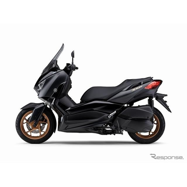 ヤマハ XMAX ABS 2021年モデル(マットダークグレー)