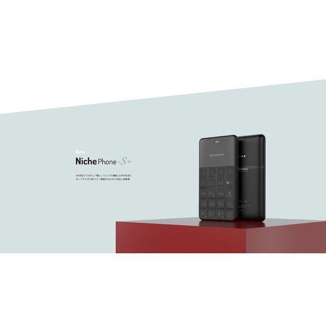 「NichePhone-S+(ニッチフォン エス プラス)」