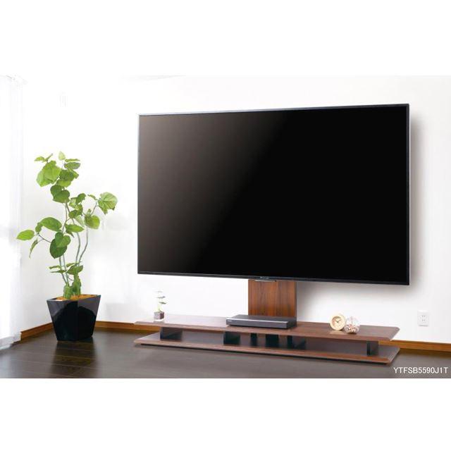ヤマダデンキ、「壁寄せテレビスタンド」に55〜90V型対応モデルを追加…6月2日