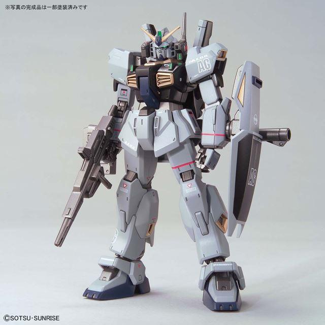 HG 1/144 ガンダムベース限定 ガンダムMk-II(21st CENTURY REAL TYPE Ver.)