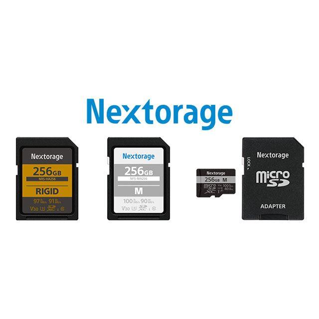 Nextorage