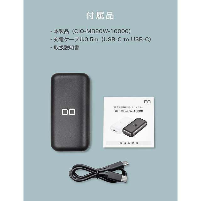 CIO-MB20W-10000