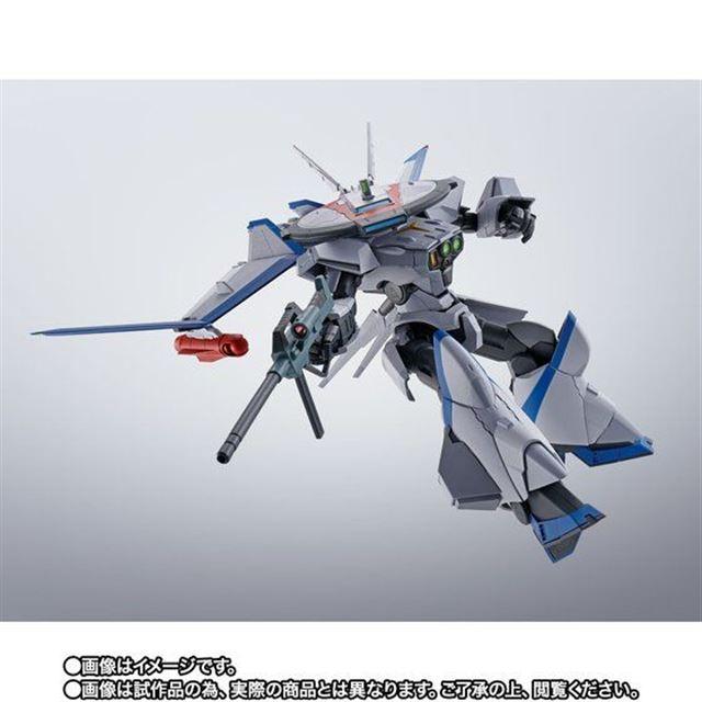 HI-METAL R ドラグナー3