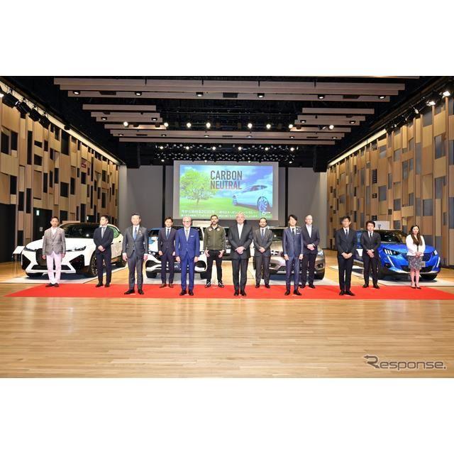 今から始める2035年 〜輸入電動車普及促進イベント〜