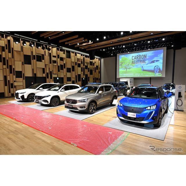 今から始める2035年〜輸入電動車普及促進イベント〜