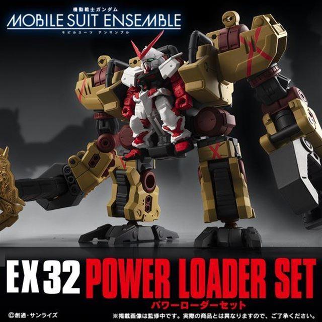 「機動戦士ガンダム MOBILE SUIT ENSEMBLE EX32 パワーローダーセット」