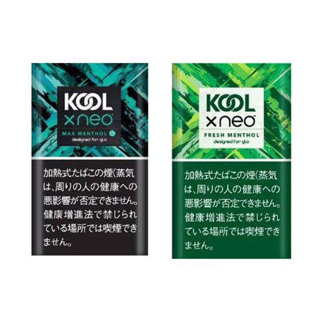 加熱式タバコ「glo hyper」向けの「クール・エックス・ネオシリーズ」が本日6/7発売…6月7日