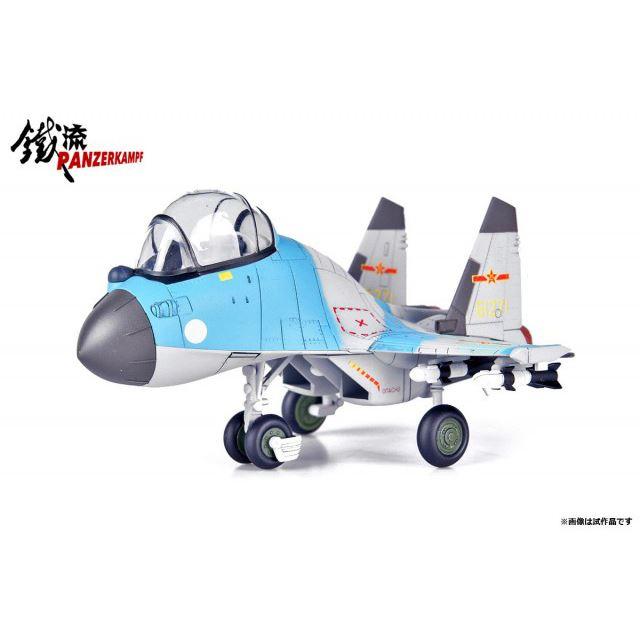 70100PA Su-35 Q ver.