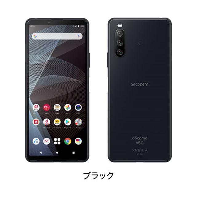 「ドコモ スマートフォン Xperia 10 III SO-52B」