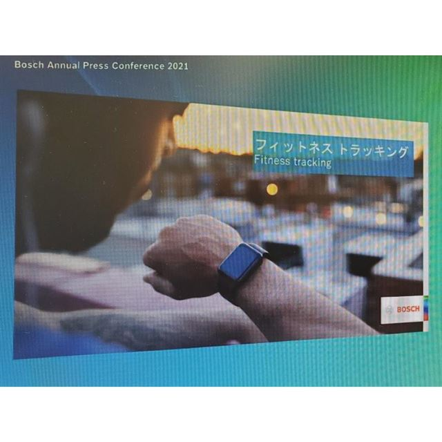 ボッシュは、スマートウオッチなどで使えるフィットネストラッキング製品の開発にも取り組んでいる。...