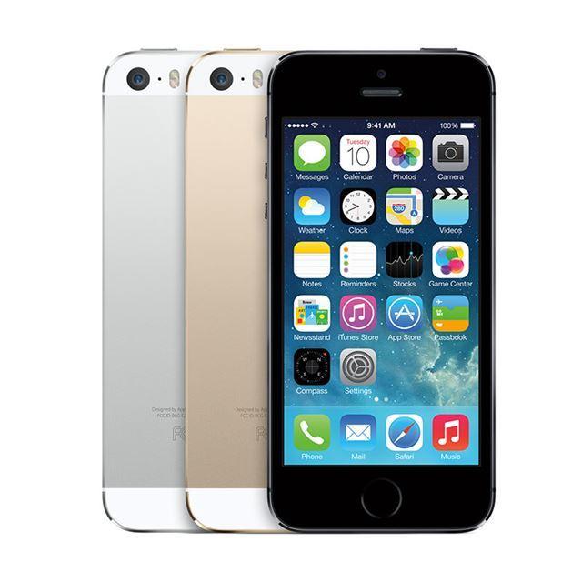 アップル、「iPhone 5s」「iPhone 6」など旧モデル向けに「iOS 12.5.4」配信…6月16日