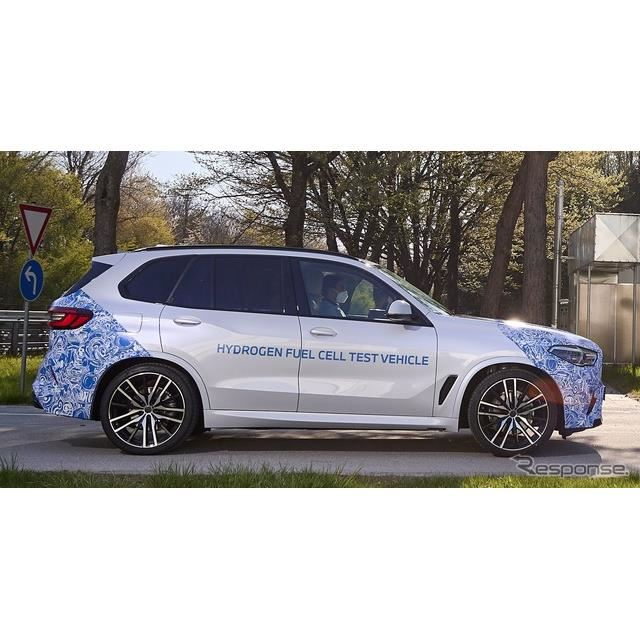 BMW i ハイドロジェン NEXT のプロトタイプ