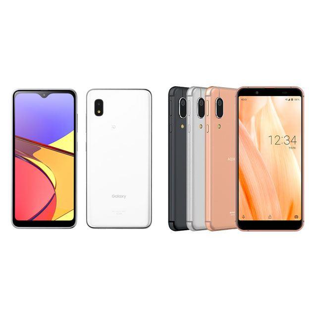 UQ mobile、「Galaxy A21」「AQUOS sense3 basic」の値下げを実施