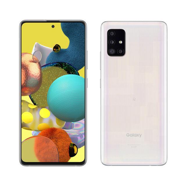 au機種変更で「Galaxy A51 5G」を13,750円割引、「Xperia 10 III」を5,500円割引
